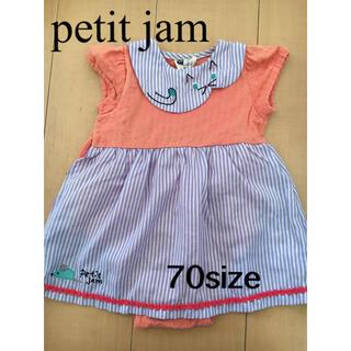 プチジャム(Petit jam)のプチジャム♡70ロンパース(ロンパース)