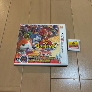 ニンテンドー3DS(ニンテンドー3DS)の妖怪ウォッチバスターズ 赤猫団 3DS(携帯用ゲームソフト)