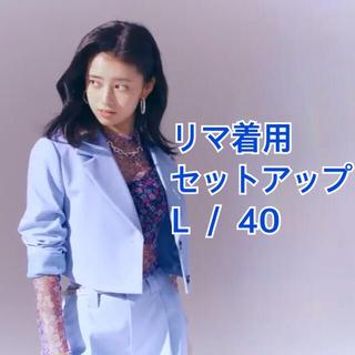 H&M - NiziU H&M コラボ リマ着用 セットアップ L/40