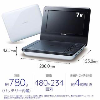 SONY - 【ほぼ新品】ソニー 7V型 ポータブルDVDプレーヤー DVP-FX780 白色