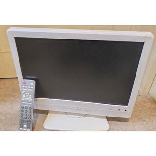 日立 - 地上デジタルハイビジョン液晶テレビワイド19V型ホワイト