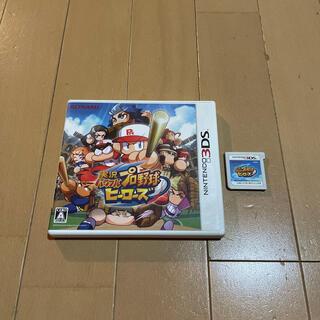 ニンテンドー3DS(ニンテンドー3DS)の実況パワフルプロ野球 ヒーローズ 3DS(携帯用ゲームソフト)