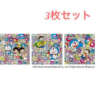村上隆 ドラえもんポスター 3種セット(ポスター)