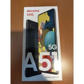 Galaxy - Galaxy A51 5G SC-54Aプリズムブリックスブラック 128 GB