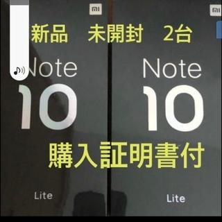 ANDROID - Xiaomi Mi Note 10 Lite 64GB SIMフリー 紫 2台