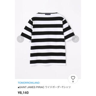 SAINT JAMES - 美品T1☆TOMORROWLAND セントジェームスPIRIAC ワイドボーダー