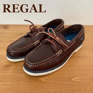 REGAL - REGAL リーガル レザー デッキシューズ ブラウン 濃茶 本革 24cm