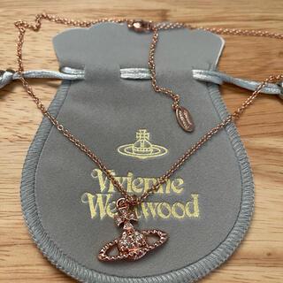 Vivienne Westwood - オーブネックレス ピンクゴールド