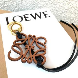 LOEWE - 新品ロエベ正規品アナグラムレザーチャーム大人気カラー
