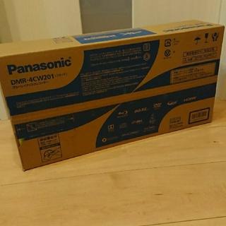 パナソニック(Panasonic)のPanasonic ブルーレイレコーダー DMR-4CW201 新品未使用(ブルーレイレコーダー)