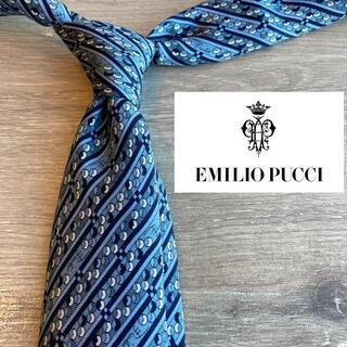 エミリオプッチ(EMILIO PUCCI)の【高級】エミリオプッチ イタリア製最高級シルク100%ネクタイ ブルー 青系(ネクタイ)