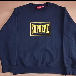 Supreme - supreme warm up crew neck