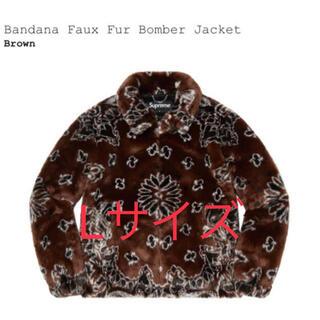 Supreme - supreme Bandana Faux Fur Bomber Jacket 茶