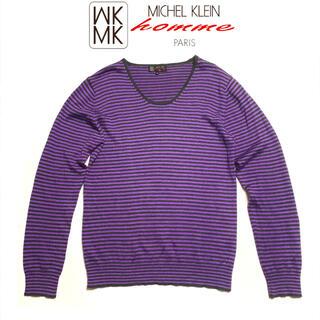 ミッシェルクランオム(MICHEL KLEIN HOMME)のミッシェルクランオム ニット メンズ セーター ボーダーカットソー 長袖(ニット/セーター)