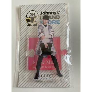 Johnny's - ラウール アクスタ 第1弾