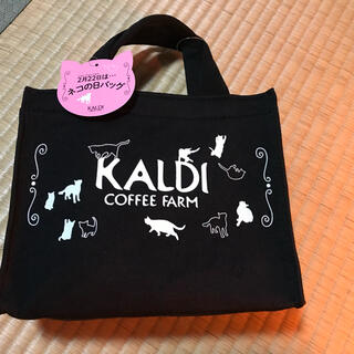KALDI - KALDI ネコの日バックのみ