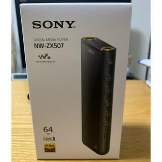 ウォークマン(WALKMAN)のSONY ZX-507 未使用未開封品(ポータブルプレーヤー)