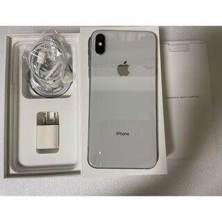 アイフォーン(iPhone)のiphone XS Max Silver 64Gb Simフリーバッテリー97%(携帯電話本体)