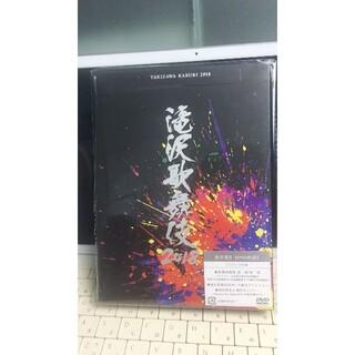 滝沢歌舞伎2018  〈初回盤 B・DVD3枚組〉