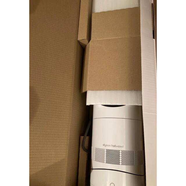Dyson(ダイソン)のdyson hot+cool AM09 スマホ/家電/カメラの冷暖房/空調(ファンヒーター)の商品写真