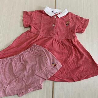 familiar - ファミリア ワンピース スカート