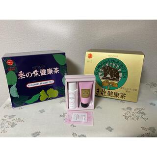 MENARD - メナードの桑の葉健康茶とくま笹健康茶