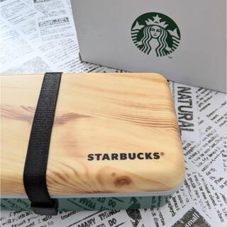 Starbucks Coffee - 台湾 スターバックス オンライン ランチボックス お弁当箱 新品未使用