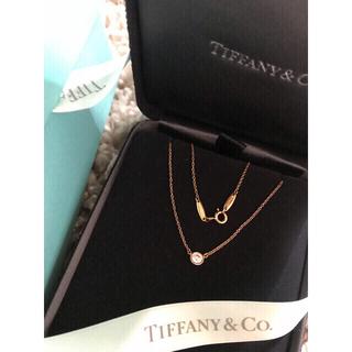 Tiffany & Co. - ティファニーバイザヤード 0.24 IF