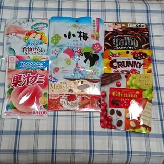 メイジ(明治)の《お菓子💖詰め合わせ》チョコ・グミ・ラムネキャンディ《meiji⭐ロッテ》(菓子/デザート)
