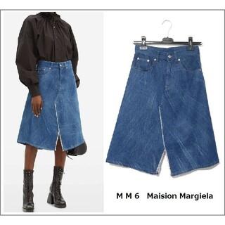 エムエムシックス(MM6)の超美品★MM6 マルジェラ 20AW スリットディテール 加工デニムスカート(ロングスカート)