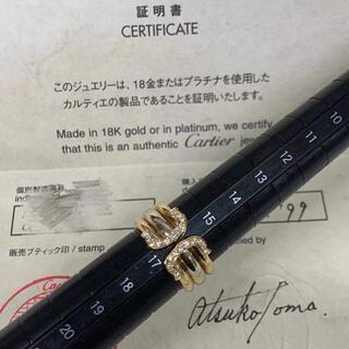 Cartier - カルティエ 2C スリーカラーリング