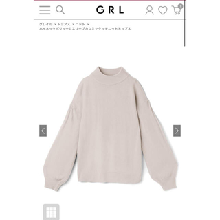 GRL - GRL グレイル ハイネックボリュームスリーブカシミアタッチニット