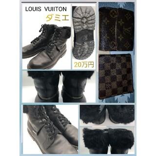 LOUIS VUITTON - 豪華オマケ付きヴィトン正規品メンズファー付きブーツ★ブラック黒オールシーズンok