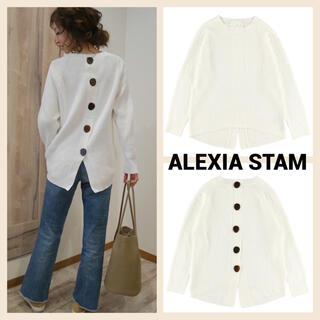 ALEXIA STAM - ALEXIA STAM バックスリットニットトップス