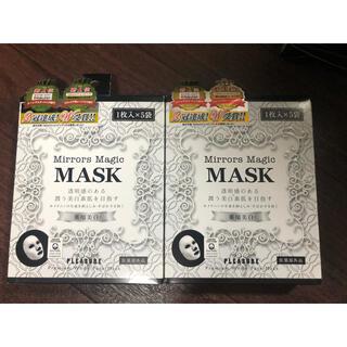 フェイスマスク 5×2箱 計10枚(パック/フェイスマスク)