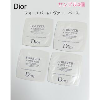 ディオール(Dior)のディオールスキン フォーエヴァー&エヴァー ベース サンプル4個(化粧下地)