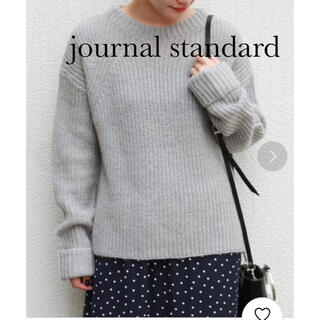 JOURNAL STANDARD - ★週末限定SALE‼️★  ジャーナルスタンダードレリューム ニット