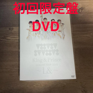 Johnny's - キンプリ King&Prince CONCERT TOUR 2020 DVD