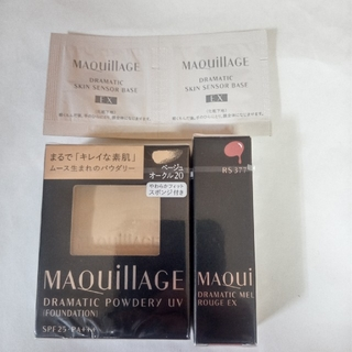 MAQuillAGE - ハッピーさん専用ページ ベージュオークル20、レフィル ルージュ、オマケ