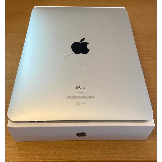 Apple(アップル)のiPad WiFiモデル 16GB スマホ/家電/カメラのPC/タブレット(タブレット)の商品写真