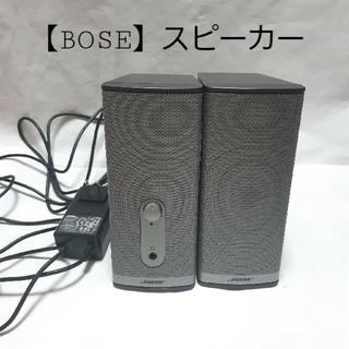 BOSE - 【BOSE】有線 スピーカー