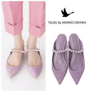 TSURU by Mariko Oikawa - ◆希少◆新品 ツルバイマリコオイカワ 春色 新色ラベンダー パールミュール