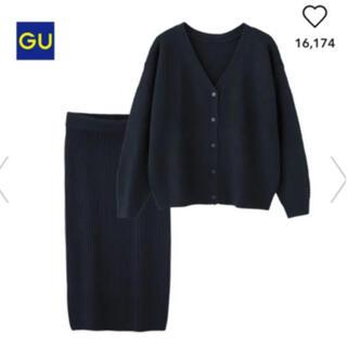 GU - 新品★GU セットアップ ニット・スカート ネイビー
