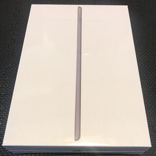 iPad - ★新品未開封★Apple iPad 32GB 第8世代 スペースグレイ