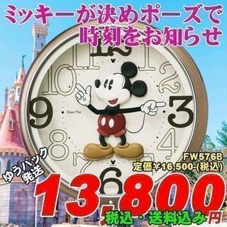 セイコー(SEIKO)のディズニータイム 6曲入りミッキー FW576B 定価¥15,000-(税別)(掛時計/柱時計)