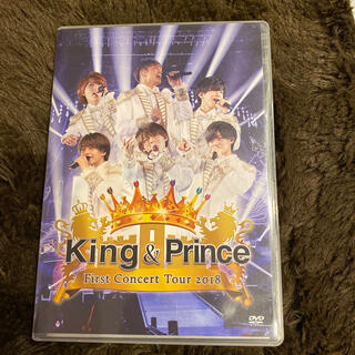 Johnny's - King & Prince First Concert Tour 2018 DV