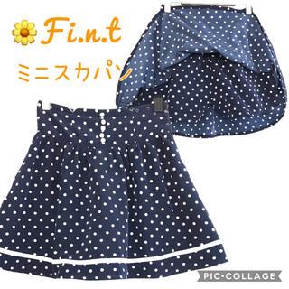 フィント(F i.n.t)のフィント ドットミニスカパン(ミニスカート)