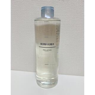 MUJI (無印良品) - 拭き取り化粧水