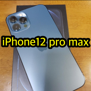 Apple - iPhone12 pro max 128GB au