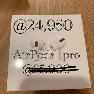 Apple - AirPods pro mwp22J/A